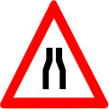 جاده از هر دو سمت باریک می شود