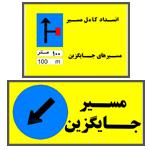 تابلوهای اطلاعاتی